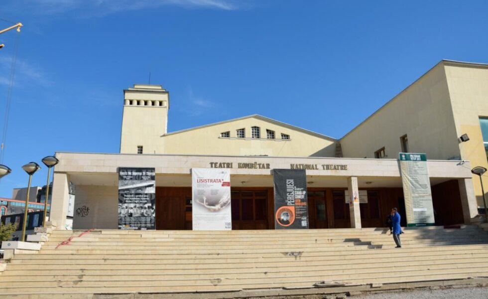 Kosovo National Theater, Prishtina